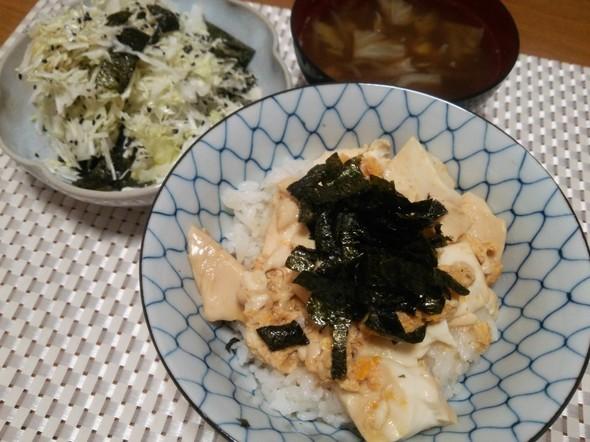 簡単豆腐丼×キャベツと焼き海苔のサラダ