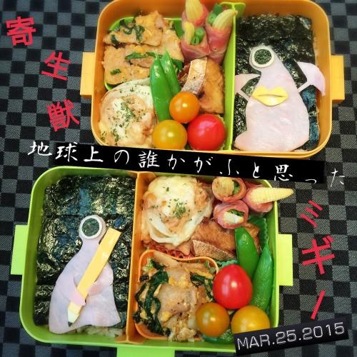 お弁当◼︎2015.03.25