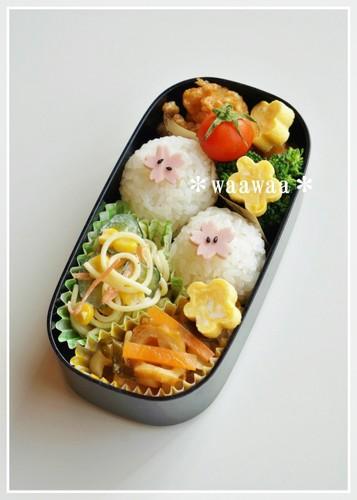 お弁当46(2015.3.30)