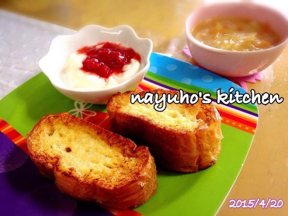 フレンチトースト〜な♫朝食