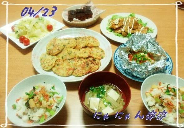 節約レシピでお腹いっぱい♡夜ごはん☆*.