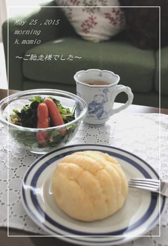 豆苗サラダでぼっちモーニング^^