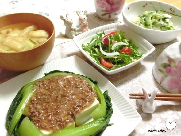 ♡お野菜たっぷりな夕ご飯♡
