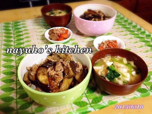 ナス消費〜な♫夕飯