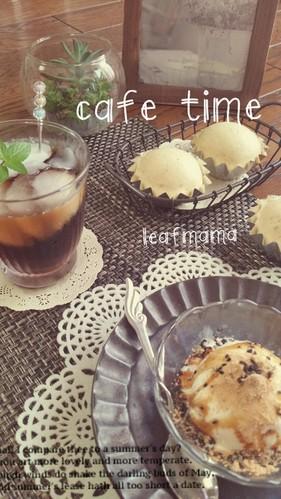 お家でcafe time 胡麻とオイルで