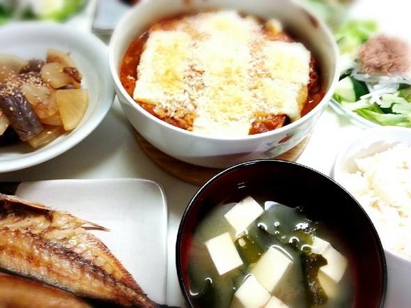 茄子のラザニア風メイン夕御飯