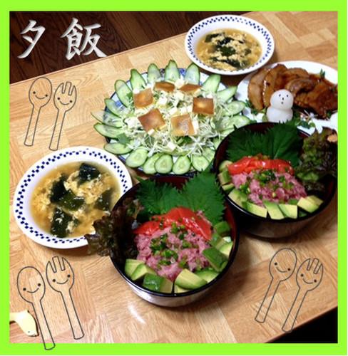 夕飯★2013.06.04