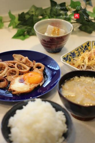 いかの煮付け で連休最後の夕食^^