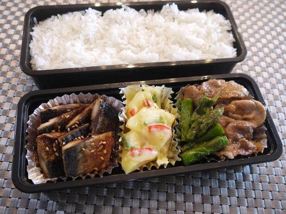 男子高校生の毎日弁当97 秋刀魚の蒲焼き