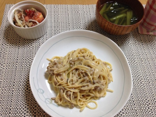 ☆パスタの晩ご飯☆