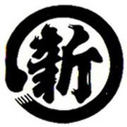 丸新本家・湯浅醤油