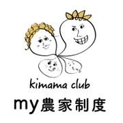 kimamaCLUB
