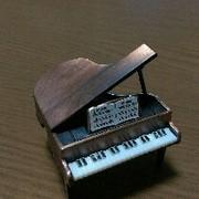 musicao