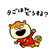 ☆あきんこ☆