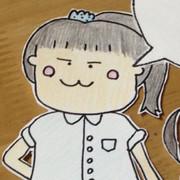 〜菜桜子〜