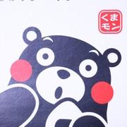 熊本のたべたせいか