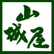 京の乾物屋・山城屋