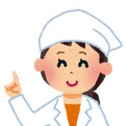 身延町×管理栄養士
