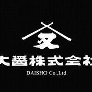 大醤株式会社