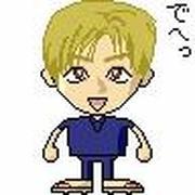 大洋堂Yoshi
