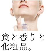 東京農大食品香粧学科