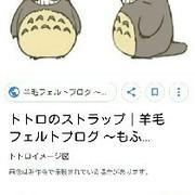 8JUMBO☆