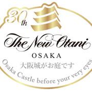 ニューオータニ大阪