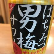 ゆうきゃん★