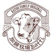 加藤牧場バッフィ