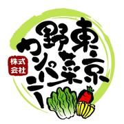 東京野菜カンパニー