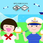 豆腐屋の嫁レシピ☆