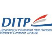 タイ国大使館商務部