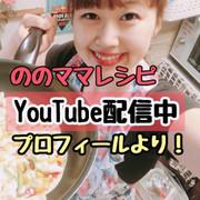 ☆ののママレシピ