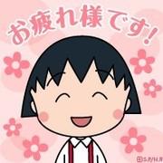 ★章姫らぶ★