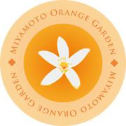 ミヤモトオレンジ
