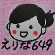 えりな649