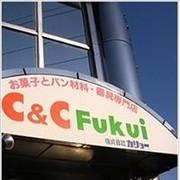 CCFukui
