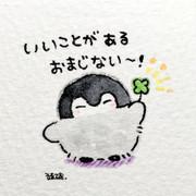 くるみ717