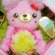 Pooh−Kana
