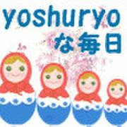 yushuryo