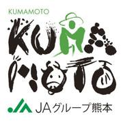 JAグループ熊本
