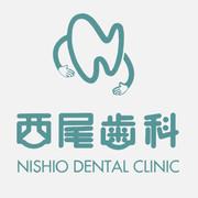 管理栄養士@西尾歯科