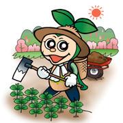 seed_kun