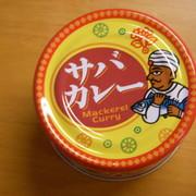chieko333