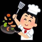 ヤマユーキッチン