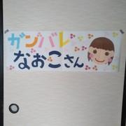 クック7XNH0J☆