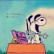 ナガサキさん