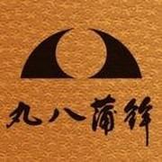 丸八蒲鉾4代目レシピ