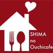 シマのオウチカフェ