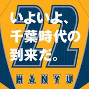 ha22y